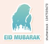 colorful silhouette of muslim... | Shutterstock .eps vector #1347535673