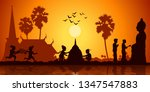 country life of asia children... | Shutterstock .eps vector #1347547883