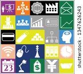 set of 25 business symbols of... | Shutterstock .eps vector #1347626243