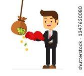 business man with baseball bat...   Shutterstock .eps vector #1347630080