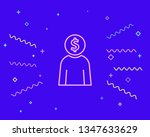 happy style businessman with...   Shutterstock .eps vector #1347633629
