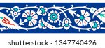 floral border for your design.... | Shutterstock .eps vector #1347740426