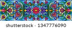 illustration in stained glass... | Shutterstock .eps vector #1347776090