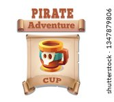cute cartoon icon wooden cup on ...