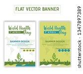 banner design  poster  flyer ... | Shutterstock .eps vector #1347897389