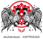 roosters. cock illustration in... | Shutterstock .eps vector #1347943163