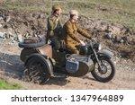 zaporozhye   ukraine   may 9 ... | Shutterstock . vector #1347964889