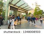hong kong  china   circa... | Shutterstock . vector #1348008503