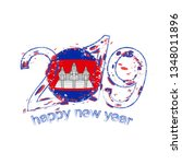 happy new 2019 year with flag... | Shutterstock . vector #1348011896
