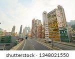 hong kong  china   circa... | Shutterstock . vector #1348021550