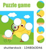 puzzle for toddlers. children...   Shutterstock . vector #1348063046