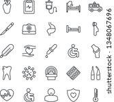 thin line icon set   heart... | Shutterstock .eps vector #1348067696