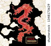 chinese dragon and clouds color ... | Shutterstock .eps vector #1348173629