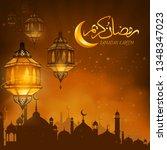 ramadan kareem or eid mubarak... | Shutterstock .eps vector #1348347023