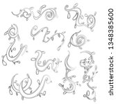 vintage handdrawn ornate frames ... | Shutterstock .eps vector #1348385600