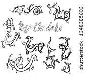 vintage handdrawn ornate frames ... | Shutterstock .eps vector #1348385603