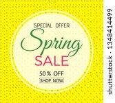 spring sale banner. spring sale ... | Shutterstock .eps vector #1348414499