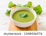 spinach soup bowl   healthy... | Shutterstock . vector #1348436576