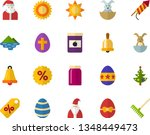 color flat icon set   equinox... | Shutterstock .eps vector #1348449473