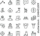 thin line vector icon set  ... | Shutterstock .eps vector #1348451009