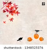 japanese red maple leaves and... | Shutterstock .eps vector #1348525376