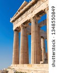 parthenon temple on the... | Shutterstock . vector #1348550849