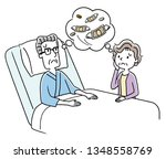 senior couple worried about... | Shutterstock .eps vector #1348558769