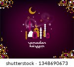 ramadan kareem background.... | Shutterstock .eps vector #1348690673