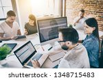 developing programming and... | Shutterstock . vector #1348715483