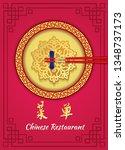 chinese restaurant menu design  ... | Shutterstock .eps vector #1348737173