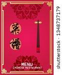 chinese restaurant menu design  ... | Shutterstock .eps vector #1348737179