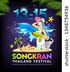 colorful amazing songkran... | Shutterstock .eps vector #1348754936