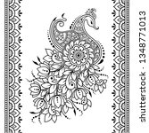 set of mehndi flower  peacock... | Shutterstock .eps vector #1348771013