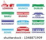 football stadium. european... | Shutterstock .eps vector #1348871909