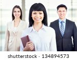group of business people with... | Shutterstock . vector #134894573