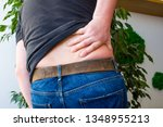 concept of backaches  back pain ... | Shutterstock . vector #1348955213