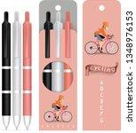 pen packaging design   vector   Shutterstock .eps vector #1348976153
