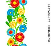 seamless pattern with summer... | Shutterstock .eps vector #1349091959