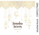 vector ramadan kareem card....   Shutterstock .eps vector #1349117483