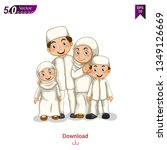 happy arabian family vector | Shutterstock .eps vector #1349126669