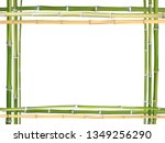 bamboo sticks frame vector... | Shutterstock .eps vector #1349256290
