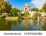 the parc de la ciutadella or... | Shutterstock . vector #1349266286