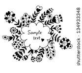 spring floral cute frame ...   Shutterstock .eps vector #134933348