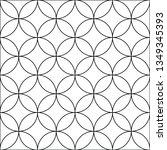 pattern of batik kawung. one of ...   Shutterstock .eps vector #1349345393