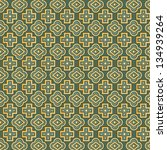 Seamless pattern retro vintage abstract. Vector background. - stock vector