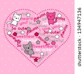 card with cute kawaii doodle...   Shutterstock .eps vector #134947136