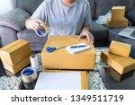 e commerce shopping company...   Shutterstock . vector #1349511719