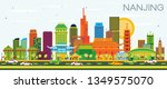 nanjing china city skyline with ... | Shutterstock . vector #1349575070
