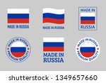 made in russia icon set ... | Shutterstock .eps vector #1349657660