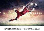 goalkeeper catches the ball ....   Shutterstock . vector #134968160